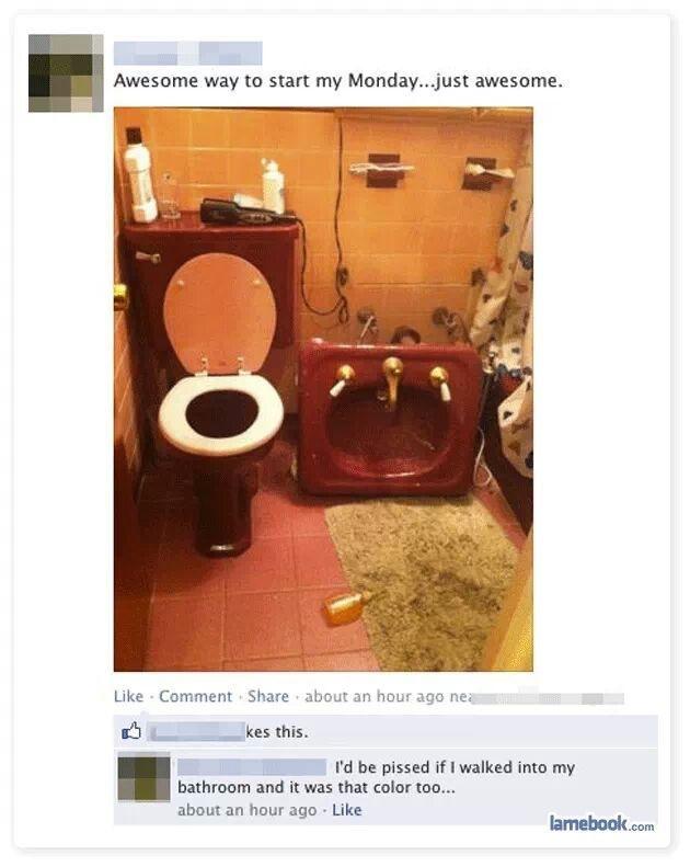 Bathroom - meme