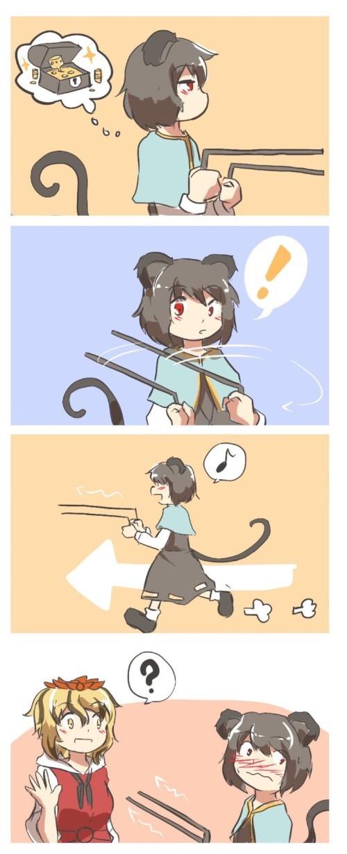 Treasure hunting ^-^ - meme