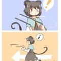 Treasure hunting ^-^