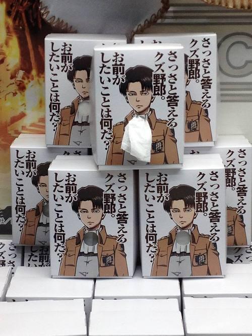 Je veut ces mouchoir *^* - meme