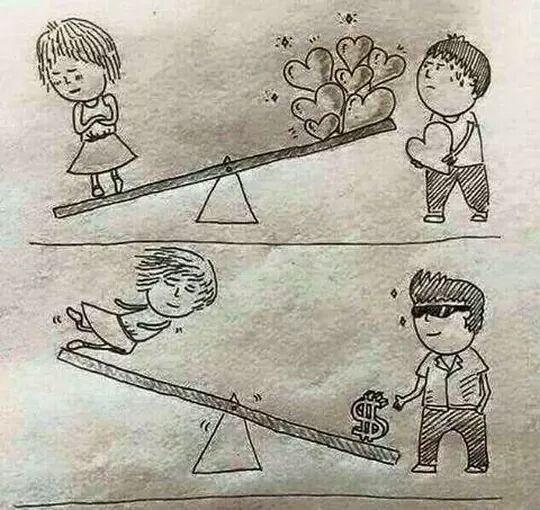 La triste vérité  :( - meme