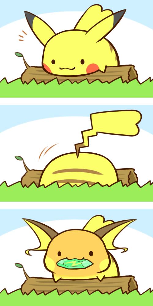 ~Pika-Evolución~ - meme