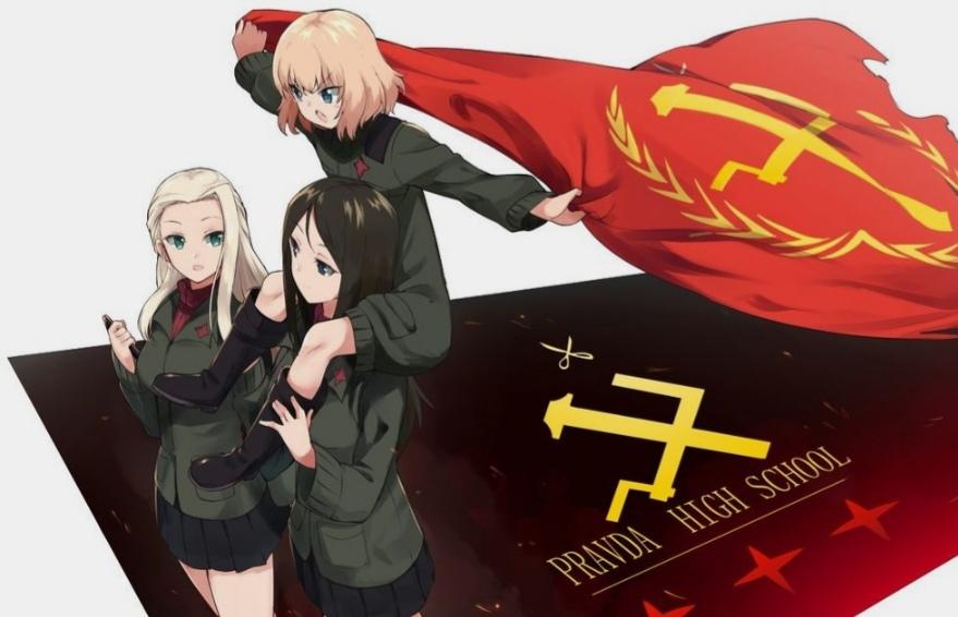 Regardez girl und panzer - meme