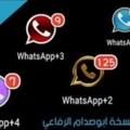 Whatsapp 3