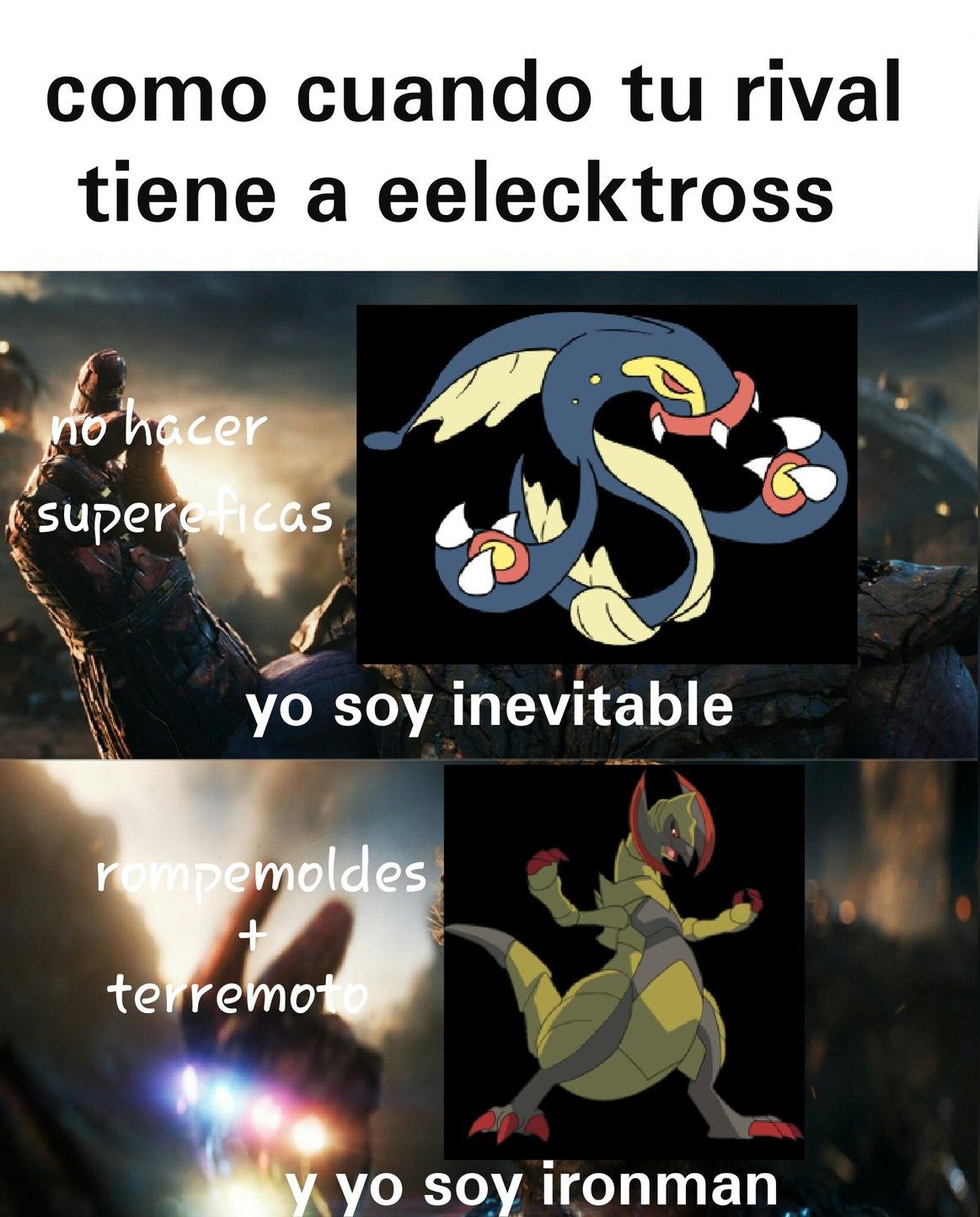 C mamo electruz - meme