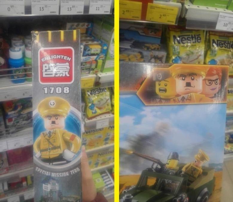 Elle est vachement cool la nouvelle gamme Lego - meme