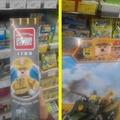 Elle est vachement cool la nouvelle gamme Lego