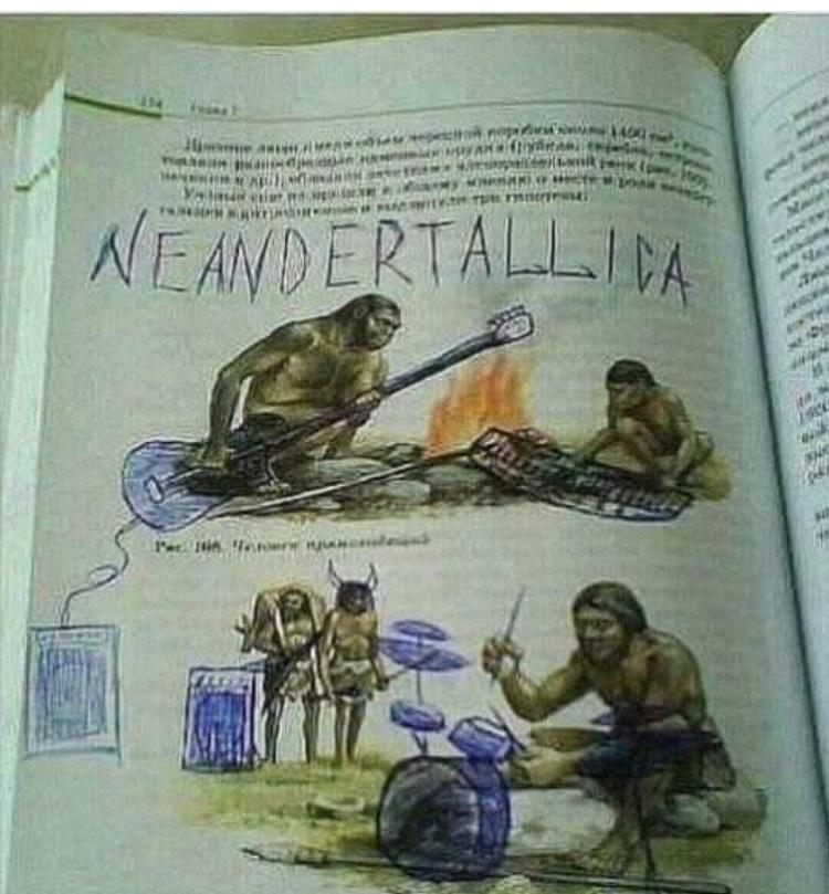 Estudar ficou tão bom - meme