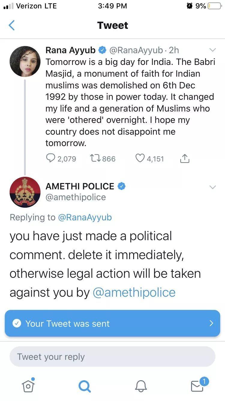 Thot police - meme