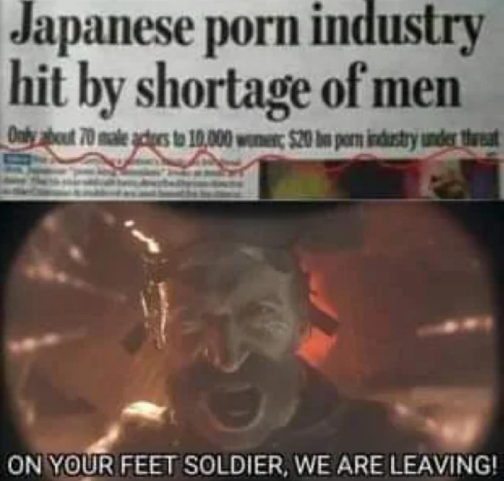 Asian persuasion - meme