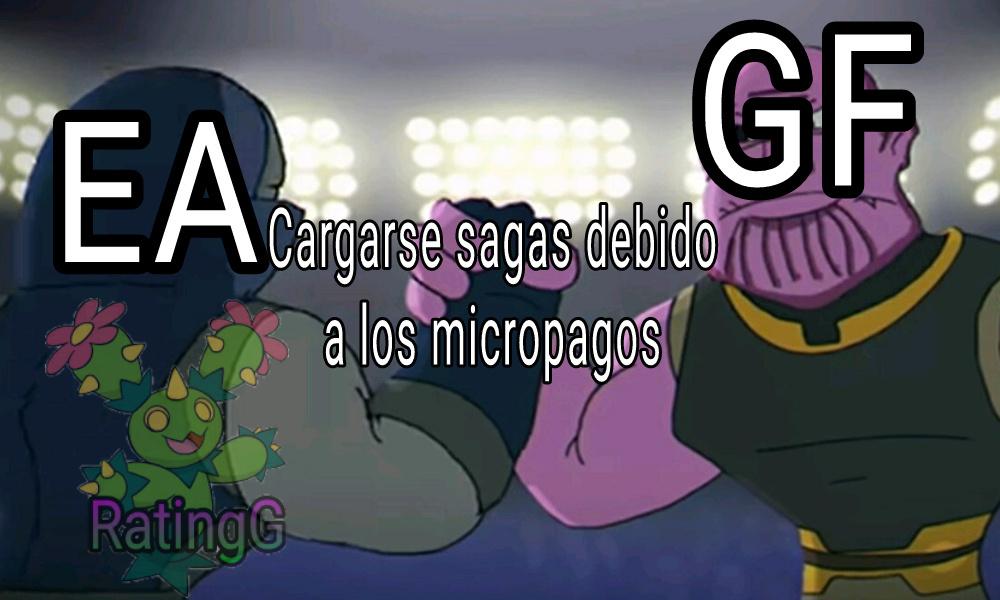 GF: Game Freak - meme