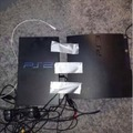 Y'all I got That PS5