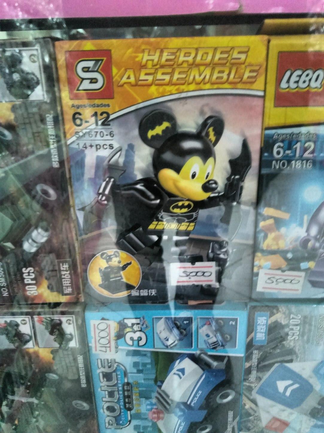 Bati-Mickey Mouse... Khe pedo? - meme