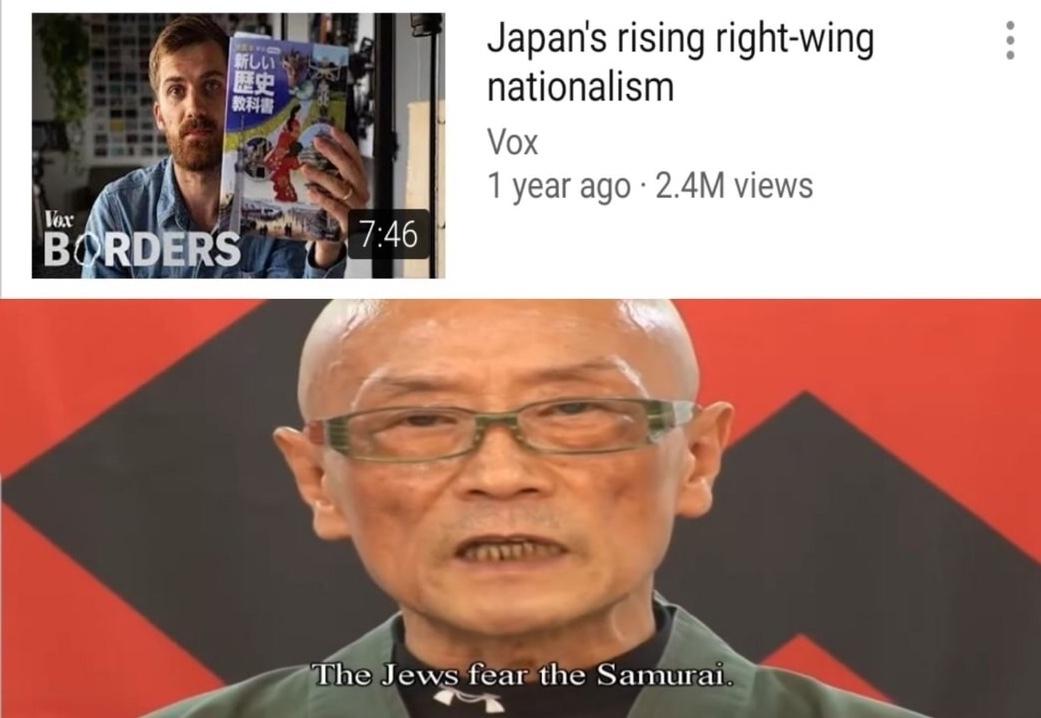 [INSERT SAMURAI HERE] - meme
