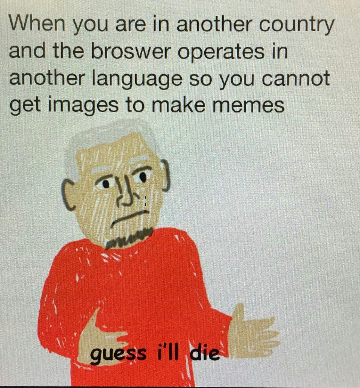 B emoji - meme
