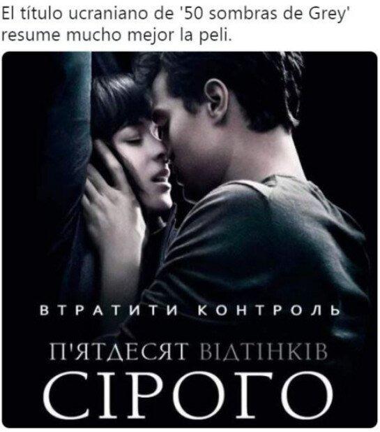 El título en ucraniano - meme
