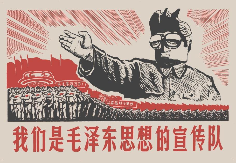 roblox china - meme
