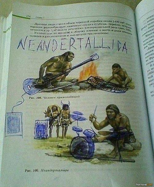 Libro de sociales (historia) bien metalero - meme