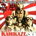 Suicide squad tentend