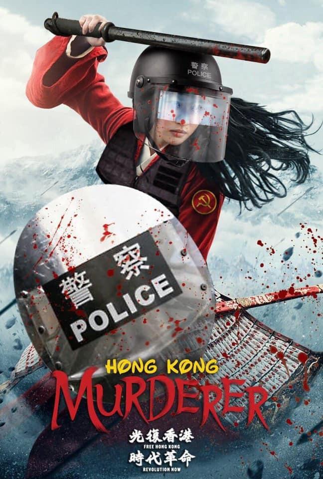 Quand l'affiche de Mulan sort à peine mais qu'elle est déjà détournée - meme