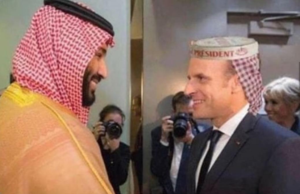 Fromage frais de chèvre, saoudienne - meme