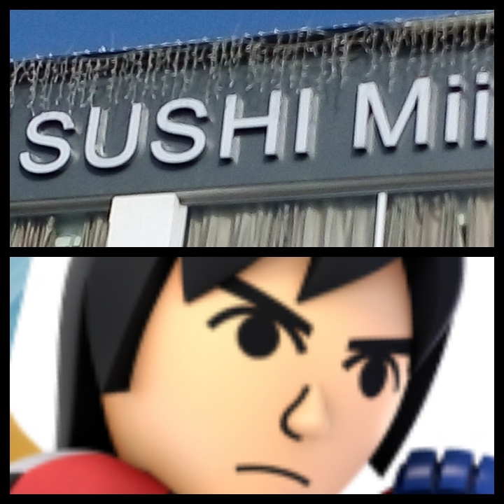 Sushi Mii...NINTENDO?! - meme