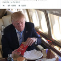 Trump-Cola Diet