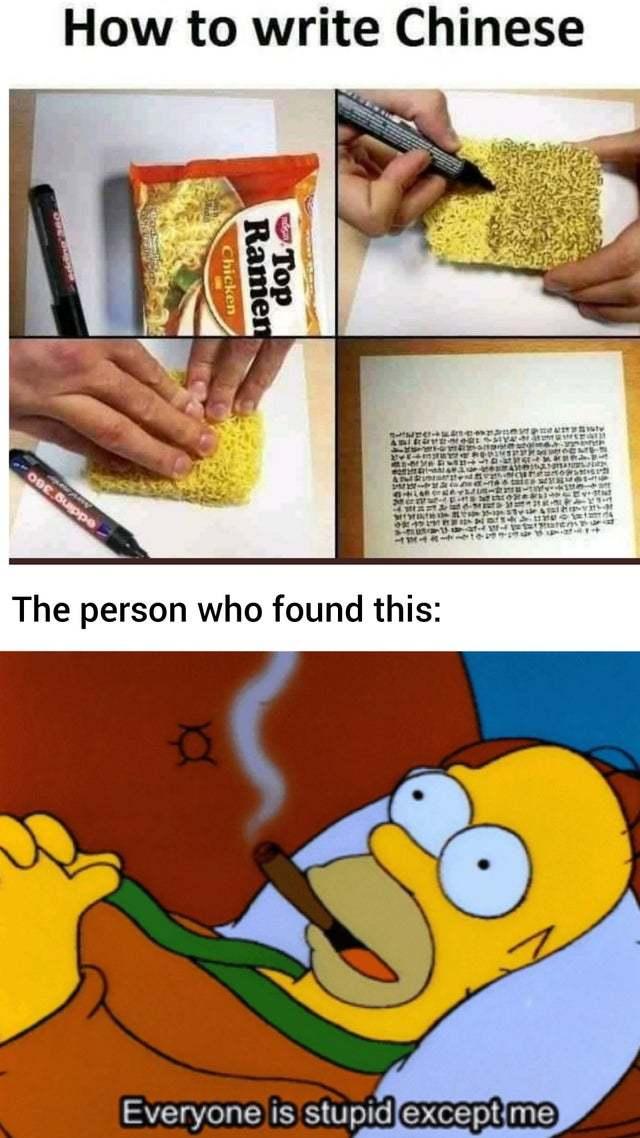 How to write Chinese - meme