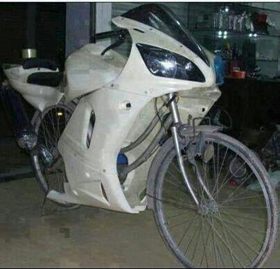 Mi nueva moto - meme