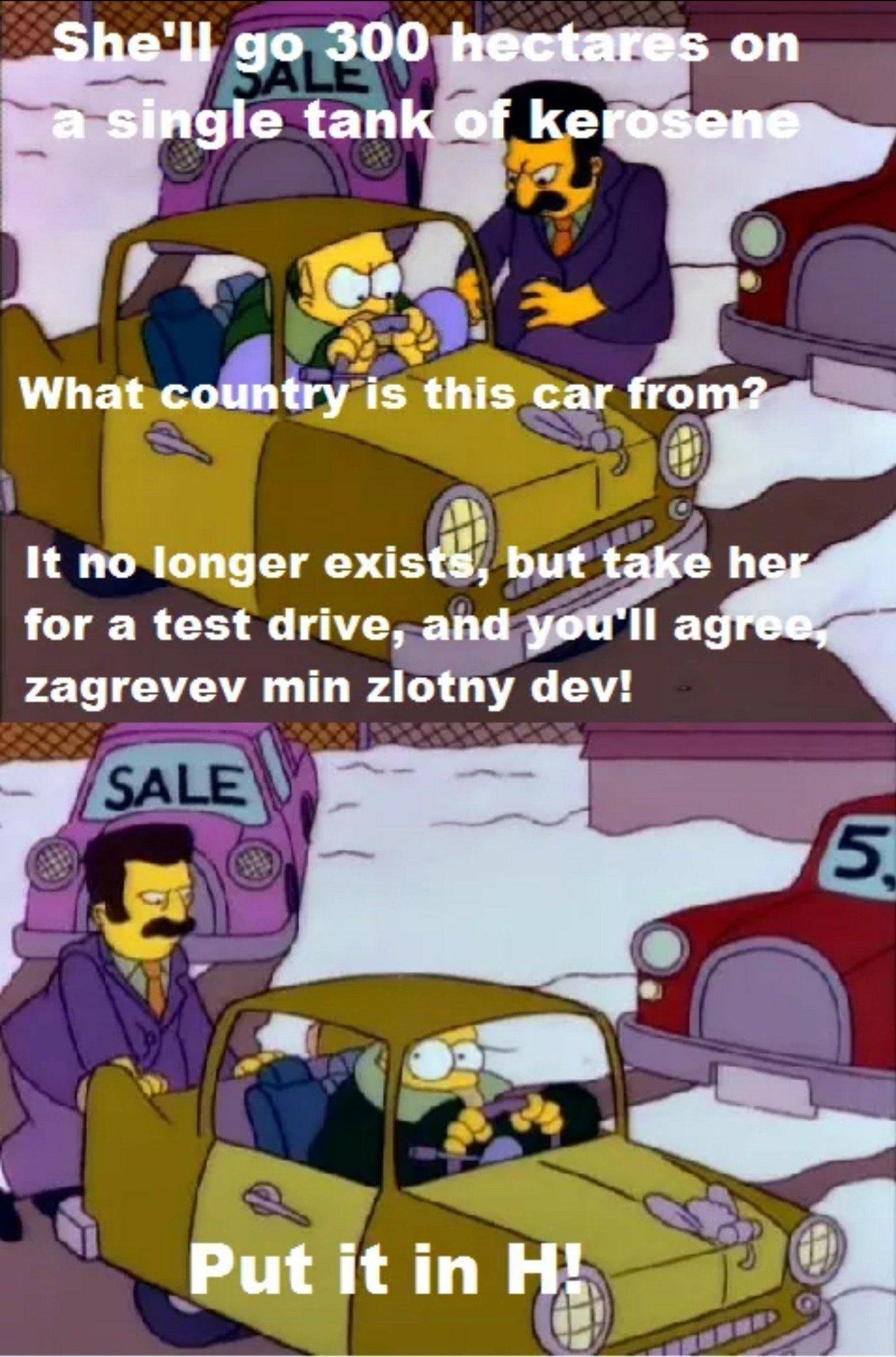 Mr. Plow, that's my name, that name again is Mr. Plow. - meme