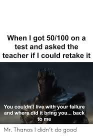 Fools - meme