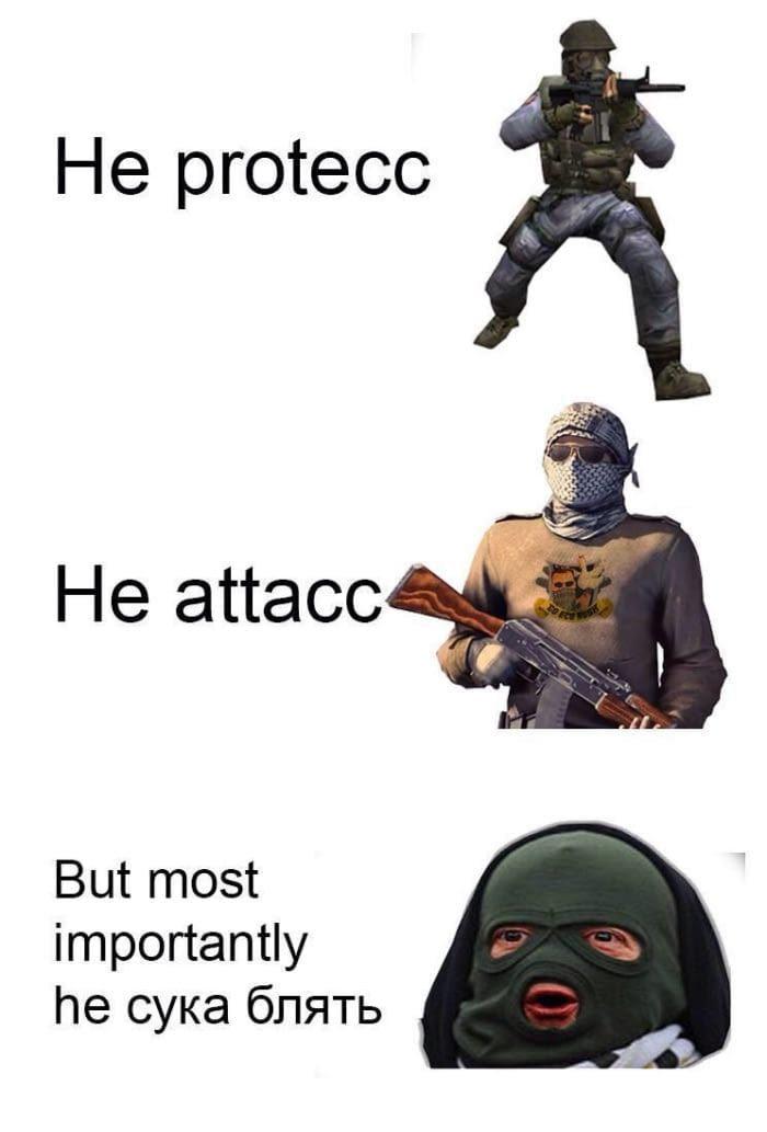 Cyka blyat - meme