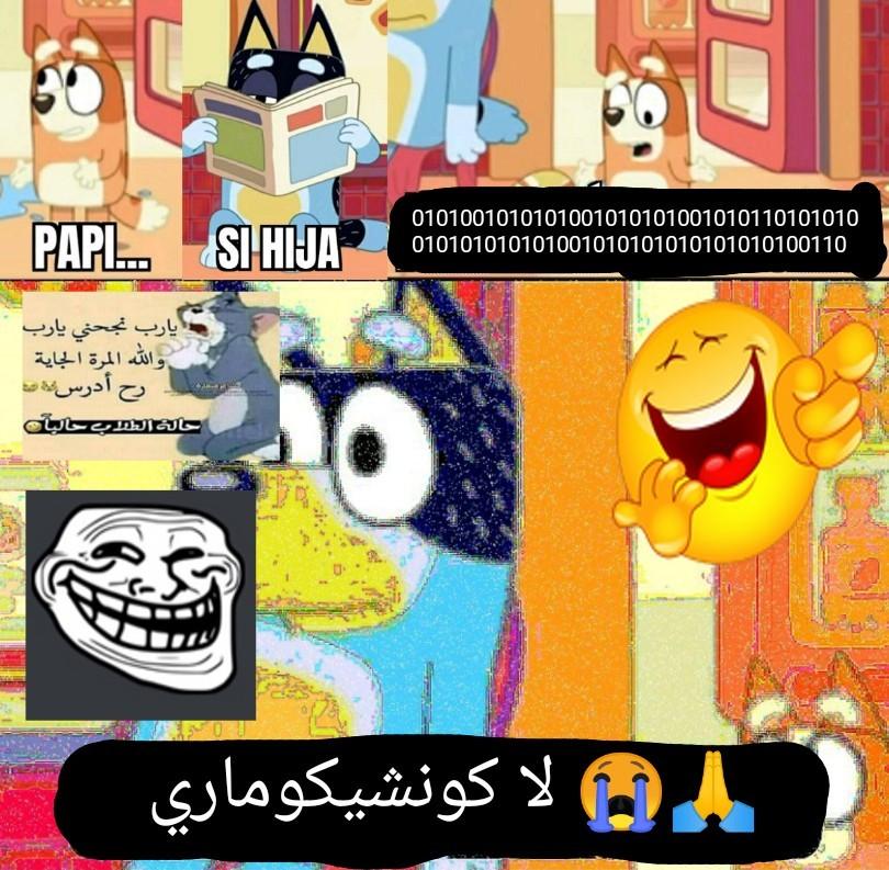 Titulo en arabe - meme