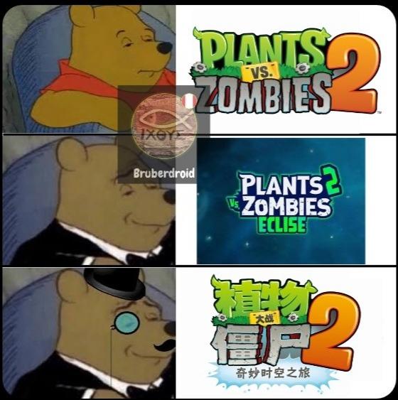 El Pvz 2 tiene más cosas, aparte de tener nuevas plantas y mundos, y no hay premium :happy2:/ - meme