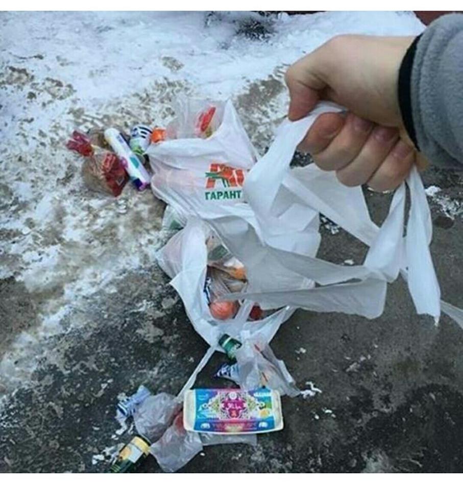 La joie des sacs en plastique  - meme