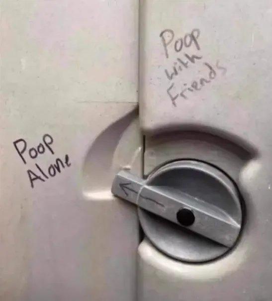 Poop with friends - meme