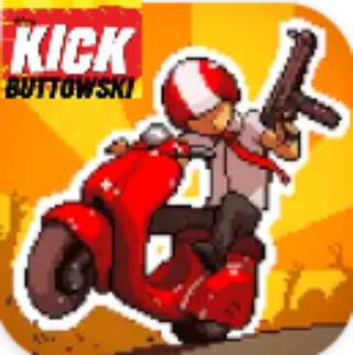 Kick Buttowsky - meme