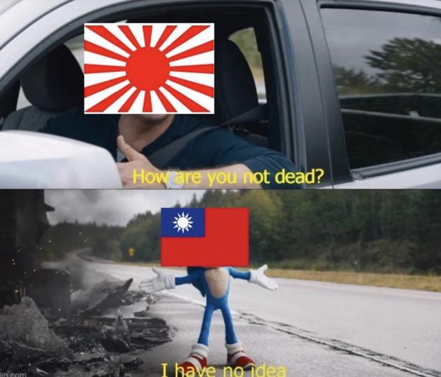 War of resistance - meme