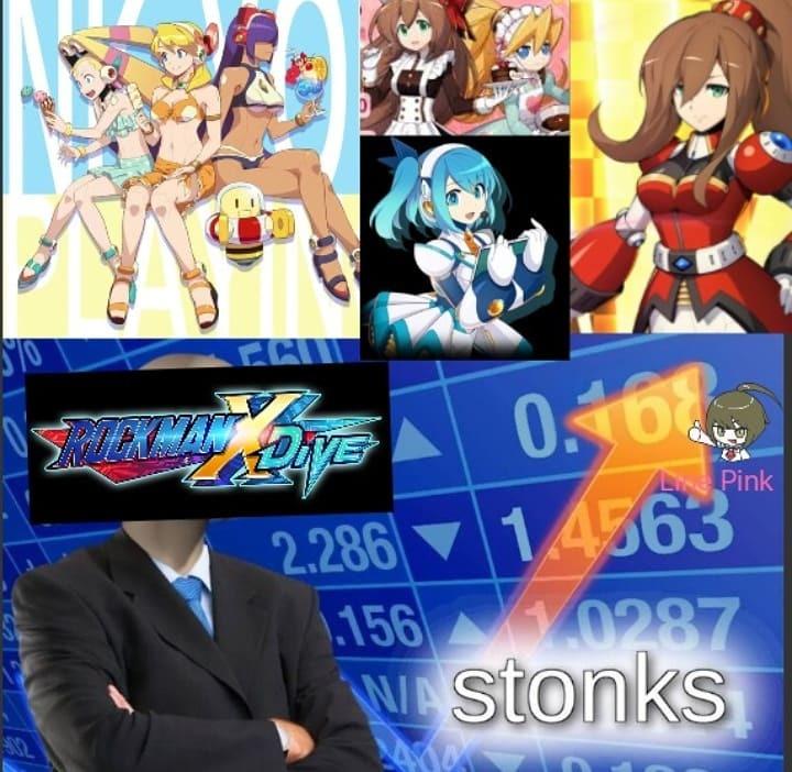 Meme Megaman xdive meme