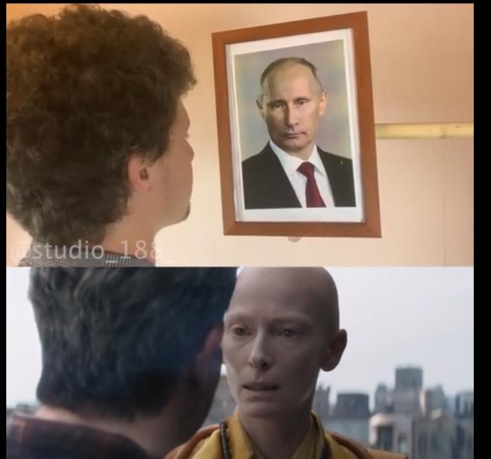 Se parecen jsjs - meme