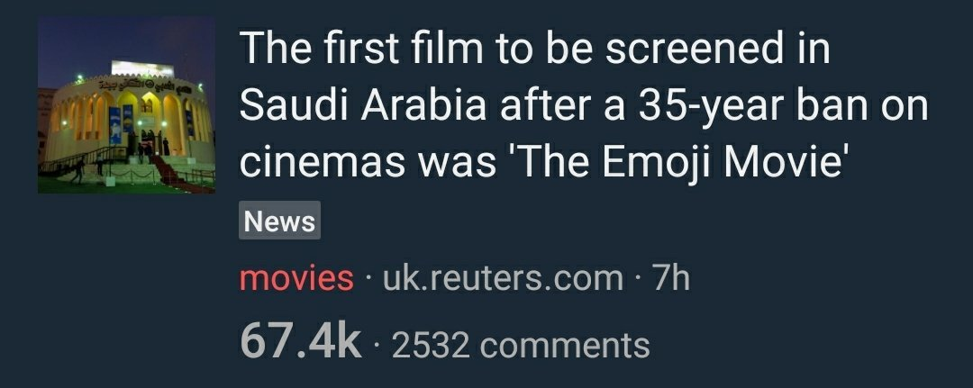 Best film - meme