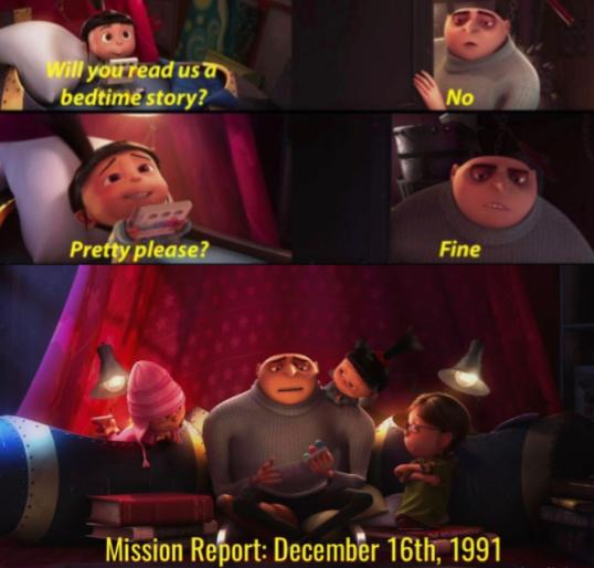 December 16, 1991 - meme