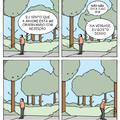Cuidado com as árvores