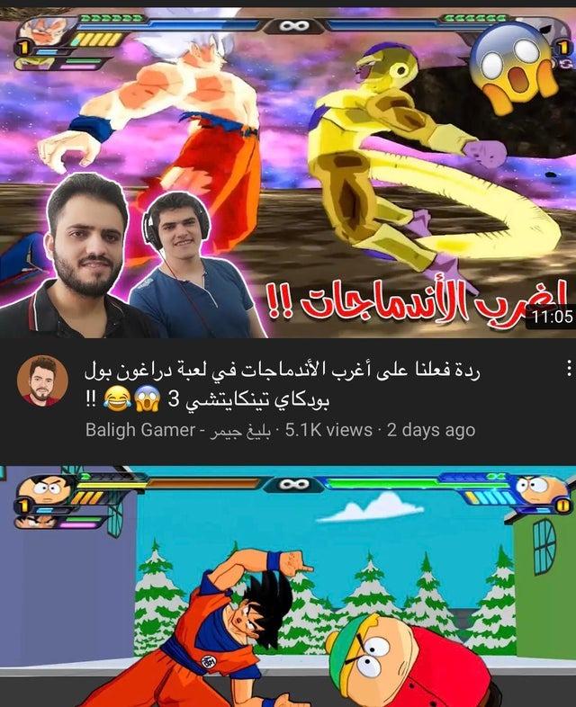 el meme esta abajo
