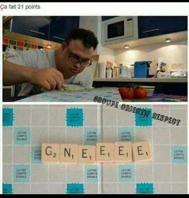 gneeee