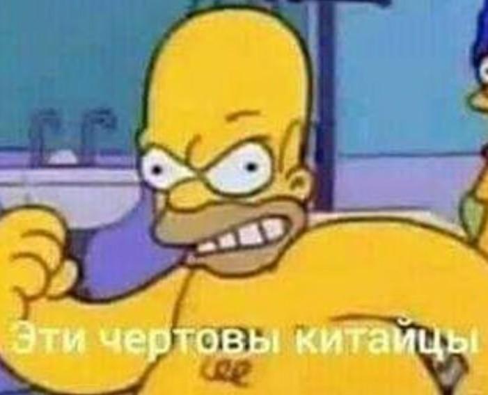 በሆነ መንገድ እውነት ነው     .   . . . .  Kkhfyjvddr - meme