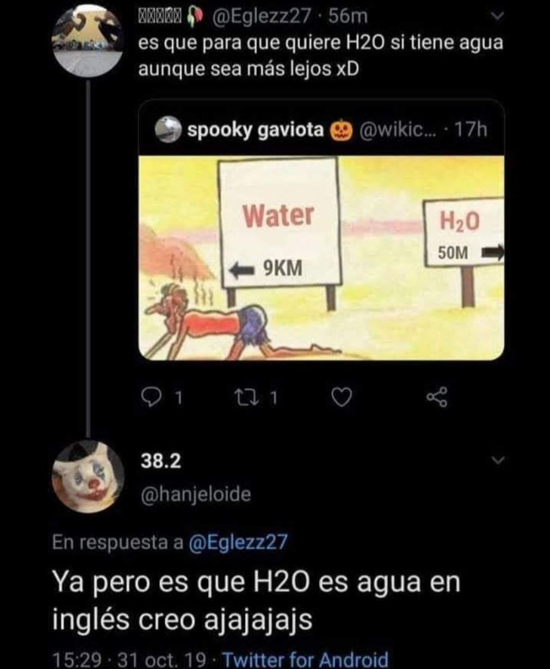 Agua en ingles - meme