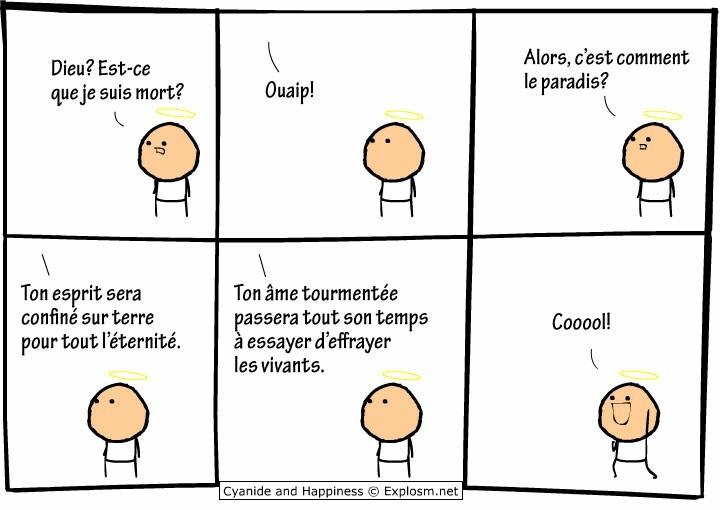 Coool - meme