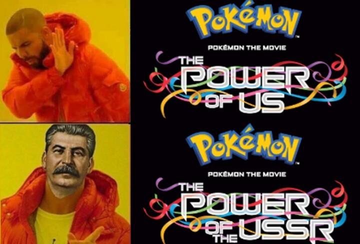 Le méchant Hitler - meme