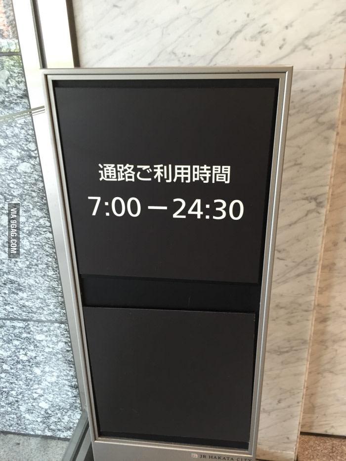 Japan logic - meme